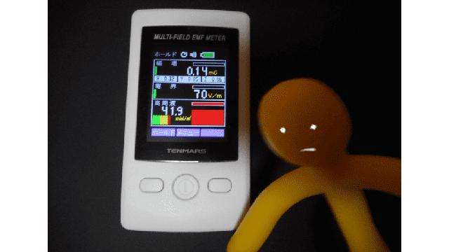 体調不良が電磁波によって悪化。気づいて対策するまでの過程。